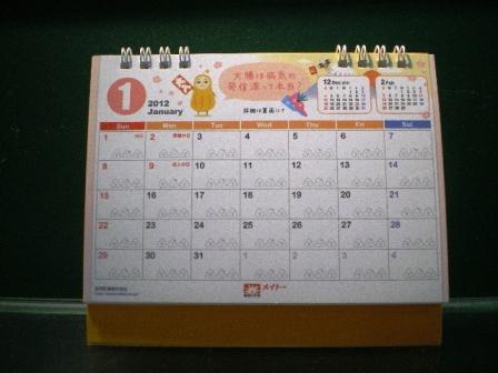 201112142.JPG