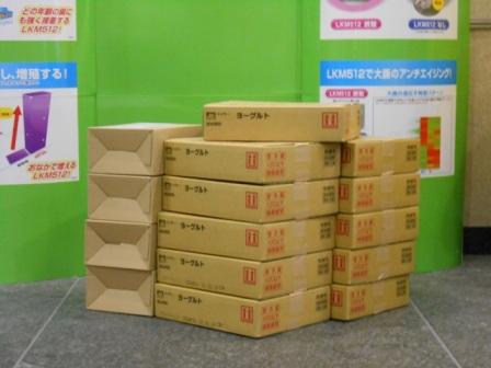 2012100501.JPG