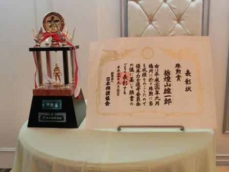 2012100502.JPG