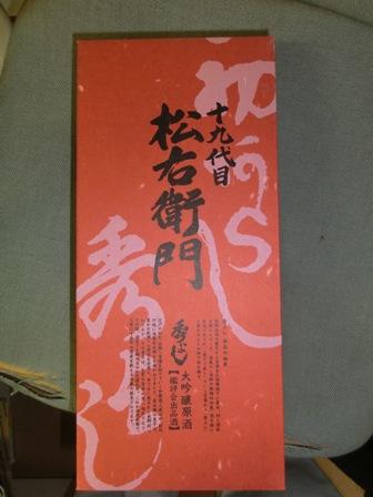 20121120.jpg