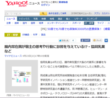 20140131-2.png