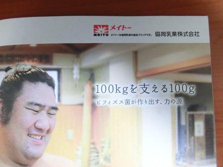 20140530.JPG