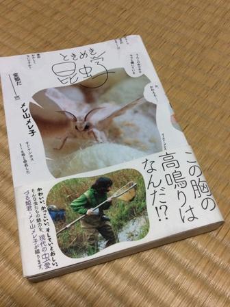 20140814-1.JPG