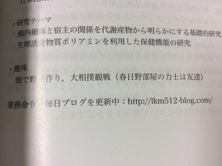 2014121101.JPG
