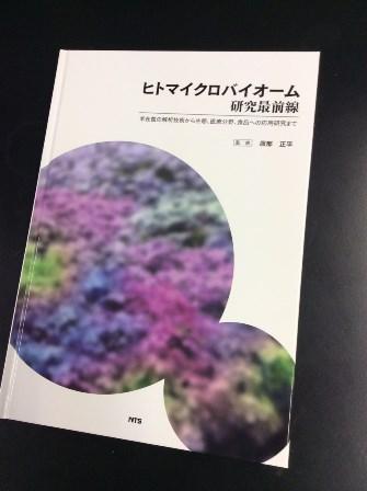 20160419.JPG