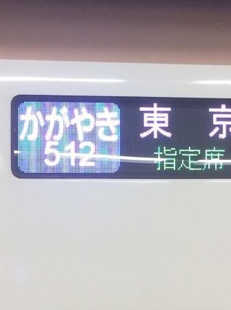 20161004.JPG