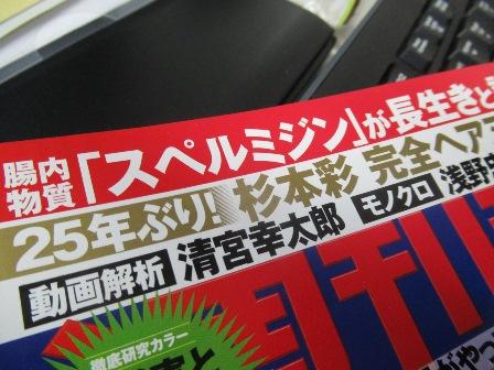 20170912.JPG