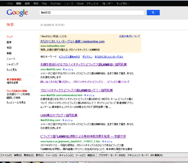 20120828.png