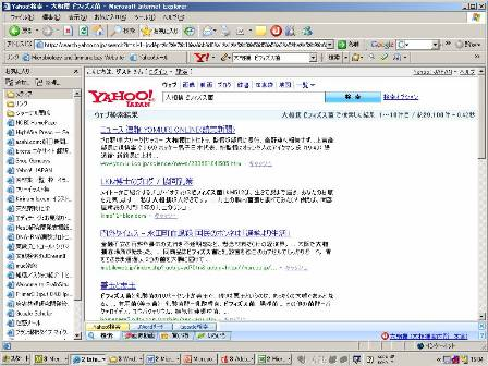 kensaku1.jpg